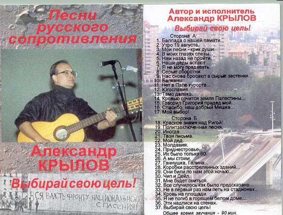 Русская фонотека